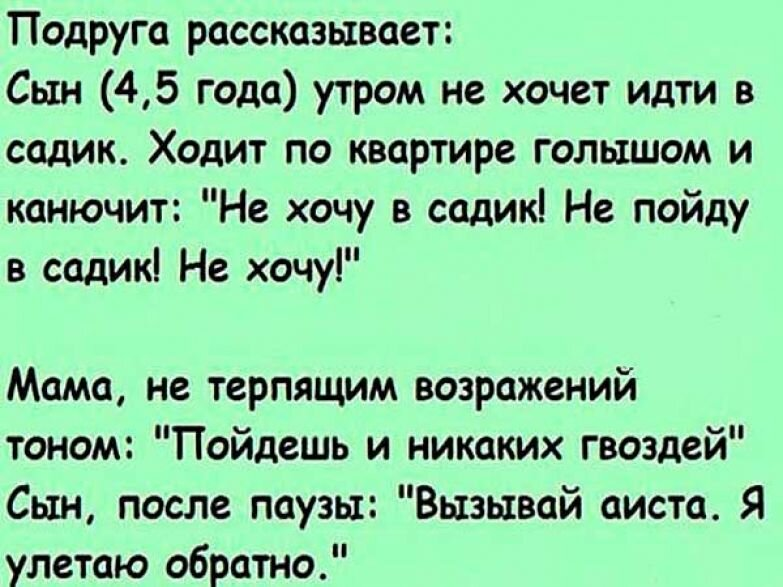 Рассказать Про Анекдотов
